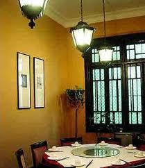 small private restaurant