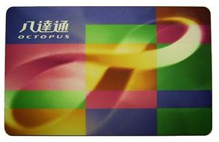 HongKong_OctopusCard