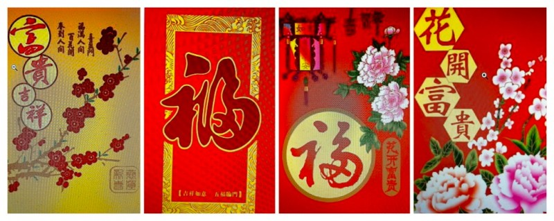 various design of red packets