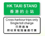 single toll taxi stand